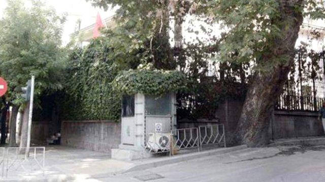 turkiye-nin-selanik-baskonsoloslugu-na-7979893_x_2495_o